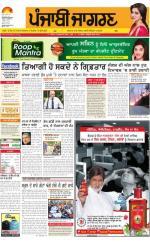 Gurdaspur : Punjabi jagran News : 03rd May 2016 - Read on ipad, iphone, smart phone and tablets.