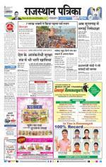 Rajasthan Patrika Hanumangarh - Read on ipad, iphone, smart phone and tablets