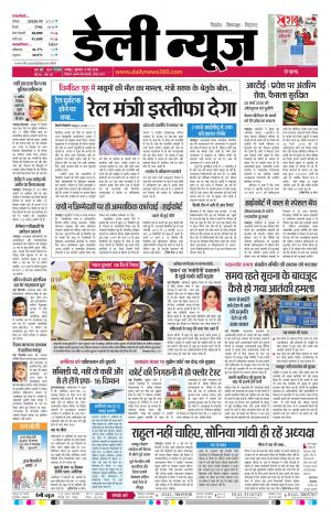 04-05-2016 - Read on ipad, iphone, smart phone and tablets.