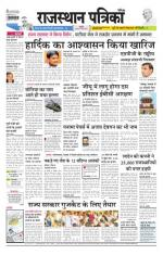 05-05-2016 - Read on ipad, iphone, smart phone and tablets.