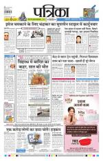06-05-2016 - Read on ipad, iphone, smart phone and tablets.