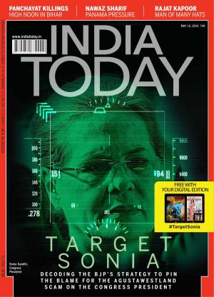 India Today-16th May 2016 - Read on ipad, iphone, smart phone and tablets.