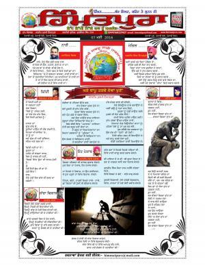 Himmatpura.com
