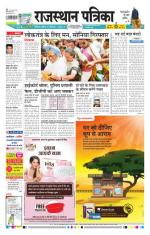 07-05-2016 - Read on ipad, iphone, smart phone and tablets.