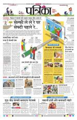 08-05-2016 - Read on ipad, iphone, smart phone and tablets.
