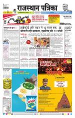 09-05-2016 - Read on ipad, iphone, smart phone and tablets.