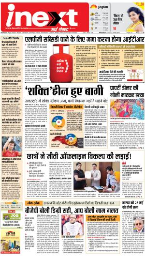 10-05-16 - Read on ipad, iphone, smart phone and tablets.
