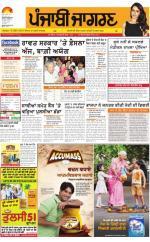 Moga/Faridkot/Muktsar : Punjabi jagran News : 10th May 2016 - Read on ipad, iphone, smart phone and tablets.