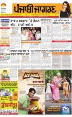 Jagraon : Punjabi jagran News : 10th May 2016 - Read on ipad, iphone, smart phone and tablets.