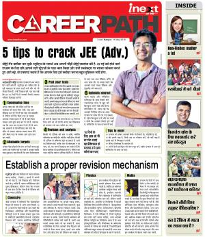 11-05-16 - Read on ipad, iphone, smart phone and tablets.