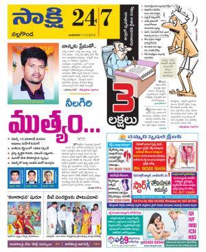 Sakshi Telugu Daily Nalgonda District, Wed, 11 May 16