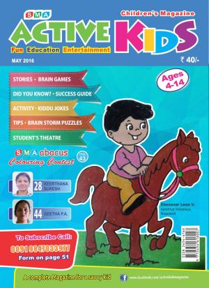 ACTIVE KIDS MAY2016