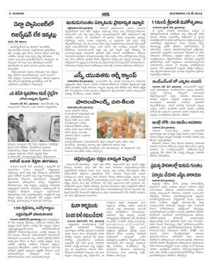 10-05-2016 - Read on ipad, iphone, smart phone and tablets.