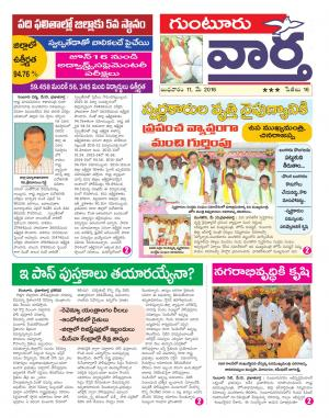 11-05-2016 - Read on ipad, iphone, smart phone and tablets.