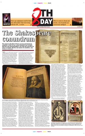 15th May 2016 - Read on ipad, iphone, smart phone and tablets.