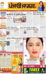 Sangrur\Barnala : Punjabi jagran News : 13th May 2016 - Read on ipad, iphone, smart phone and tablets.