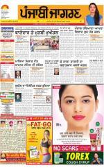 Jalandhar : Punjabi jagran News : 13th May 2016 - Read on ipad, iphone, smart phone and tablets.