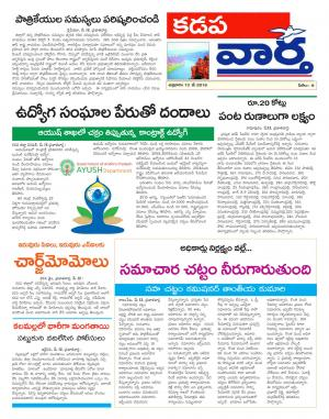 13-05-2016 - Read on ipad, iphone, smart phone and tablets.