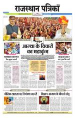 14-05-2016 - Read on ipad, iphone, smart phone and tablets.