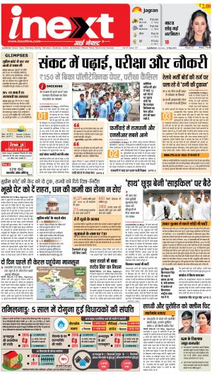 14-05-16 - Read on ipad, iphone, smart phone and tablets.