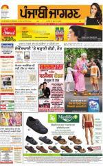 Gurdaspur  : Punjabi jagran News : 15th May 2016 - Read on ipad, iphone, smart phone and tablets.