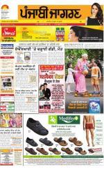 Jagraon  : Punjabi jagran News : 15th May 2016 - Read on ipad, iphone, smart phone and tablets.