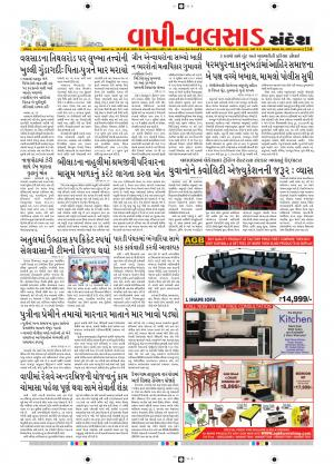 15-05-2016 - Read on ipad, iphone, smart phone and tablets.