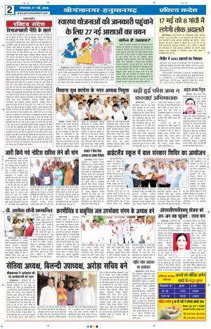 17-may-2016 - Read on ipad, iphone, smart phone and tablets.