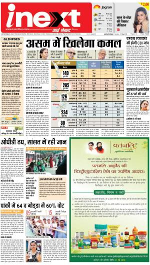 17-05-16 - Read on ipad, iphone, smart phone and tablets.