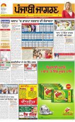 Jagraon : Punjabi jagran News : 17th May 2016 - Read on ipad, iphone, smart phone and tablets.