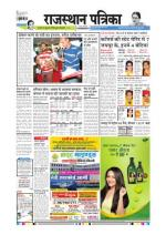 17-05-2016 - Read on ipad, iphone, smart phone and tablets.