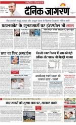 18-May-2016 - Read on ipad, iphone, smart phone and tablets.