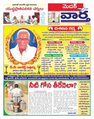 18-05-2016 - Read on ipad, iphone, smart phone and tablets.
