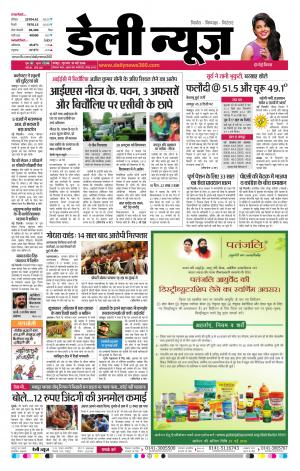 19-05-2016 - Read on ipad, iphone, smart phone and tablets.
