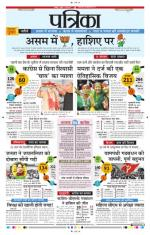 20-05-2016 - Read on ipad, iphone, smart phone and tablets.