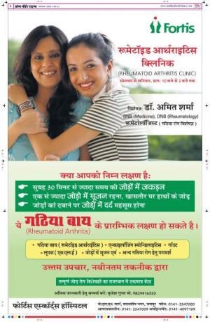 Sandhya Border Times Popular