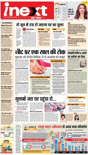 21-05-16 - Read on ipad, iphone, smart phone and tablets.