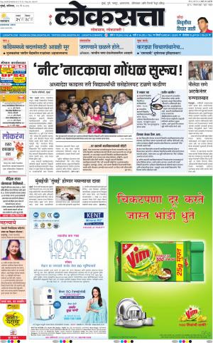 21-05-2016 - Read on ipad, iphone, smart phone and tablets.