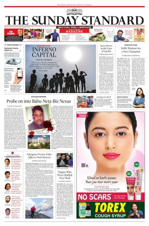 22-05-2016 - Read on ipad, iphone, smart phone and tablets.
