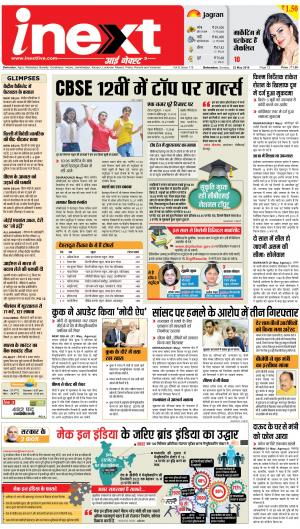 22-05-16 - Read on ipad, iphone, smart phone and tablets.