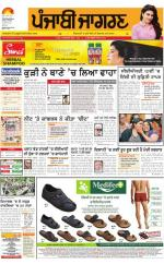 Jalandhar  : Punjabi jagran News : 22nd May 2016 - Read on ipad, iphone, smart phone and tablets.