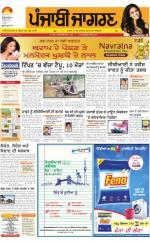 Moga/Faridkot/Muktsar  : Punjabi jagran News : 23rd May 2016 - Read on ipad, iphone, smart phone and tablets.