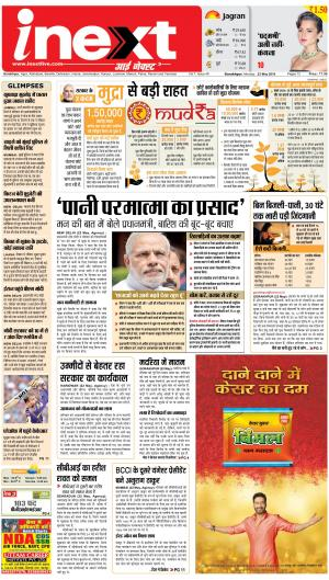 23-05-16 - Read on ipad, iphone, smart phone and tablets.