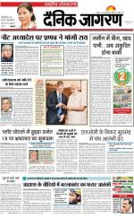 22-May-2016 - Read on ipad, iphone, smart phone and tablets.