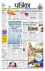 24-05-2016 - Read on ipad, iphone, smart phone and tablets.