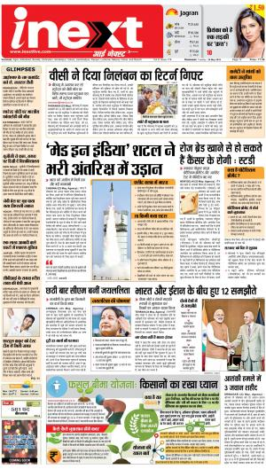 24-05-16 - Read on ipad, iphone, smart phone and tablets.