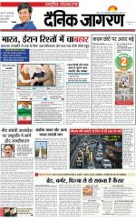 24-May-2016 - Read on ipad, iphone, smart phone and tablets.