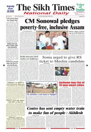 The Sikh Times - Read on ipad, iphone, smart phone and tablets.