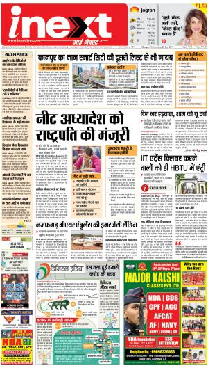 25-05-16 - Read on ipad, iphone, smart phone and tablets.