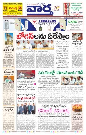 25-05-2016 - Read on ipad, iphone, smart phone and tablets.